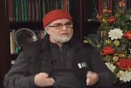 Capital Front With Javed Iqbal (Zaid Hamid Exclusive Interview) – 17th February 2017
