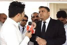 Capital Front with Osama Tayyab (Live From SC) - 20th July 2017