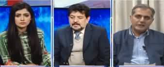 Capital Live (2020 Pakistan Ke Liye Kaisa Hoga?) - 31st December 2019
