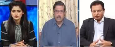 Capital Live (India Wants to Destroy Regional Peace) - 22nd October 2019