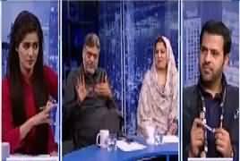 Capital Live (Mulk Mein Siasi Garma Garmi) – 8th November 2018