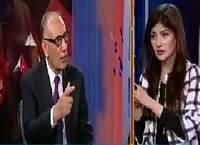 Capital Live (NAB Se Khatra Kis Ko) – 24th February 2016