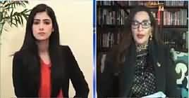 Capital Live (Sherry Rehman Exclusive Interview) – 23rd April 2019