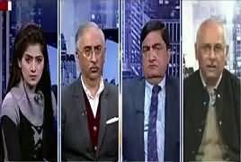 Capital Live With Aniqa (2017 Pakistan Ke Liye Kaisa Raha) – 1st January 2018