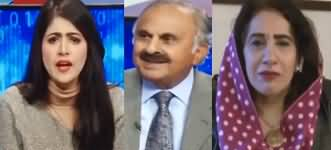 Capital Live with Aniqa (3 Ministers Dismissal From KP) - 27th January 2020