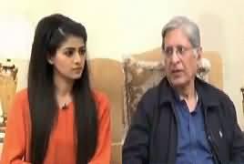 Capital Live With Aniqa (Aitzaz Ahsan Exclusive Interview) – 11th November 2018