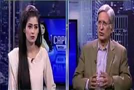 Capital Live With Aniqa (Aitzaz Ahsan Exclusive Interview) – 15th November 2017