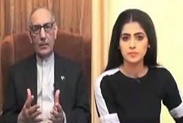 Capital Live With Aniqa (APS Incident, What We Learned) – 15th December 2018
