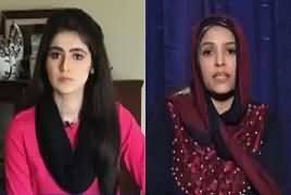 Capital Live With Aniqa (Aurat March Per Tanqeed) – 10th March 2019