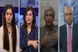 Capital Live With Aniqa (Bharti Barbariyat) – 23rd September 2018