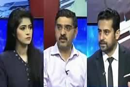 Capital Live With Aniqa (BLA Declared Terrorist Organization) – 3rd July 2019