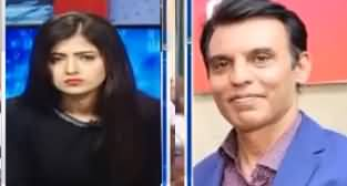 Capital Live with Aniqa (Change In Federal Cabinet) - 6th April 2020