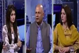 Capital Live With Aniqa (Chaudhry Nisar's Future) – 14th April 2018