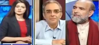 Capital Live with Aniqa (Coronavirus Ke Khadshaat) - 19th March 2020