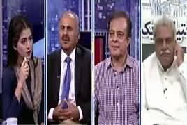 Capital Live With Aniqa (Demand of South Punjab Province) – 15th April 2018
