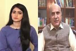 Capital Live With Aniqa (Discussion on Current Issues) – 23rd February 2019