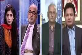 Capital Live With Aniqa (Discussion on Current Issues) – 24th October 2017