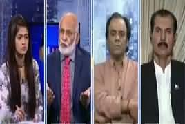 Capital Live With Aniqa (Discussion on Current Issues) – 26th May 2018