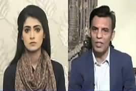 Capital Live With Aniqa (Dollar Rate Mein Izafa) – 1st December 2018