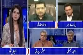 Capital Live With Aniqa (Election Discussion) – 29th June 2018