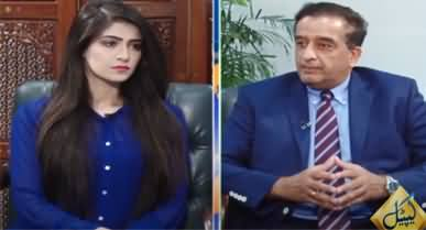 Capital Live with Aniqa (Exclusive Interview of Malik Amin Aslam) - 9th July 2020