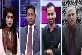Capital Live With Aniqa (FATF Pakistan Ke Khilaf Sazish) – 25th February 2018