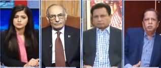 Capital Live with Aniqa (Future of PTI Govt) - 6th February 2020