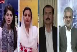 Capital Live With Aniqa (Grouping in MQM) – 18th February 2018