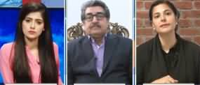 Capital Live with Aniqa (Hakumat Aur Opposition Mein Mahaz Arai) - 13th February 2020