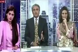 Capital Live With Aniqa (Inteshar Ki Siasat) – 23rd October 2017