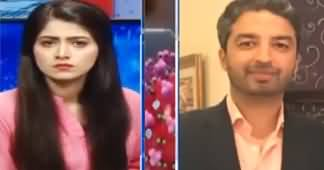 Capital Live with Aniqa (Is 5G Technology Dangerous For Health?) - 8th April 2020