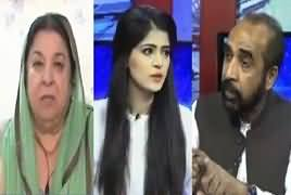 Capital Live With Aniqa (Issue of Chairman Senate Removal) – 1st July 2019