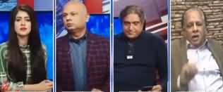 Capital Live with Aniqa (LHC Judgement on Musharraf Case) - 13th January 2020