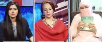 Capital Live with Aniqa (Mera Jism Meri Marzi) - 9th March 2020