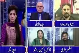 Capital Live With Aniqa (Model Town Incident) – 7th December 2017