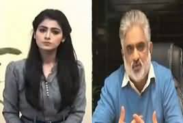 Capital Live With Aniqa (Mohmand Dam Contract) – 4th January 2019