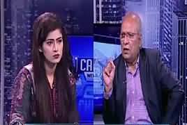 Capital Live With Aniqa (Mushahid Ullah Khan Interview) – 6th November 2017