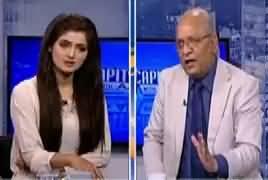 Capital Live With Aniqa (Mushahidullah Khan Exclusive) – 1st September 2018