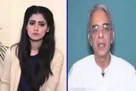 Capital Live With Aniqa (NAB Cases) – 8th February 2019