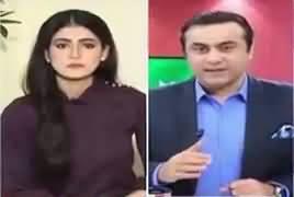 Capital Live With Aniqa (NAB Vs Hamza Shahbaz) – 6th April 2019