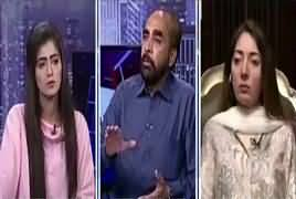 Capital Live With Aniqa (Nawaz Sharif Disqualified For Life) – 13th April 2018