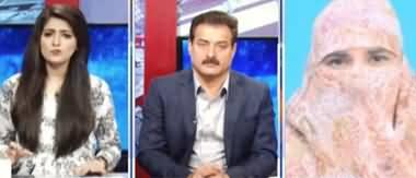 Capital Live with Aniqa (Nawaz Sharif Ka Bahir Jane Ka Muamla) - 12th November 2019