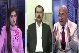 Capital Live With Aniqa (New Revelation of CIA) – 2nd November 2017