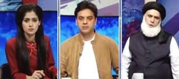 Capital Live with Aniqa Nisar (Azadi March, Other Issues) - 7th November 2019