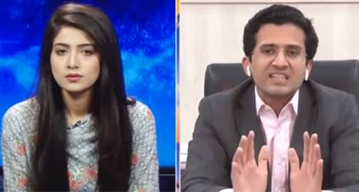 Capital Live with Aniqa Nisar (Chairman Senate Election) - 8th March 2021