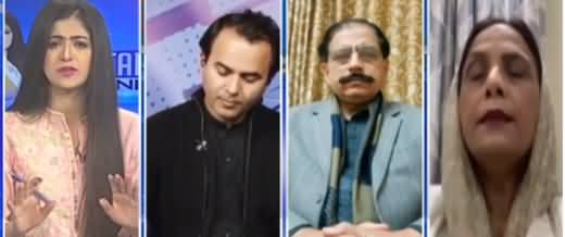 Capital live with Aniqa Nisar (Deadlock Between Govt & Opposition) - 2nd February 2021
