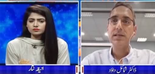 Capital Live With Aniqa Nisar (Economy, Budget 2021) - 9th June 2021