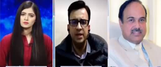 Capital Live with Aniqa Nisar (Foreign Funding Case) - 19th January 2021