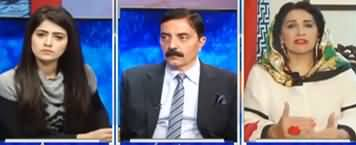 Capital Live with Aniqa Nisar (Govt Vs Opposition) - 10th December 2019