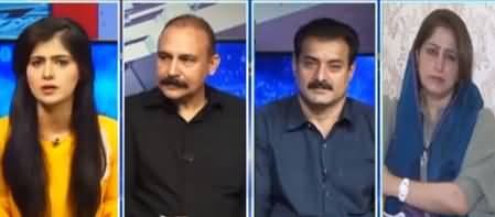Capital Live with Aniqa Nisar (Hakumat Aur Opposition Mein Mahaz Arai) - 11th September 2019